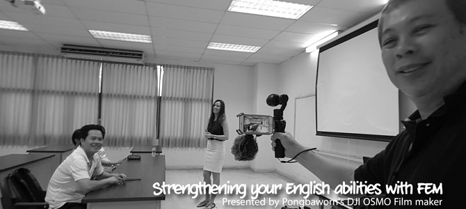 Strengthening your English abilities with FEM