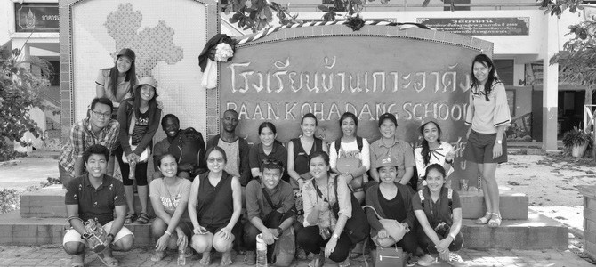 Waste Management at Baan Koh R-Dang School